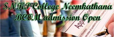 एसएनकेपी पीजी कॉलेज बीकॉम प्रथम वर्ष में प्रवेश के लिए छात्रों के पास एक और मौका