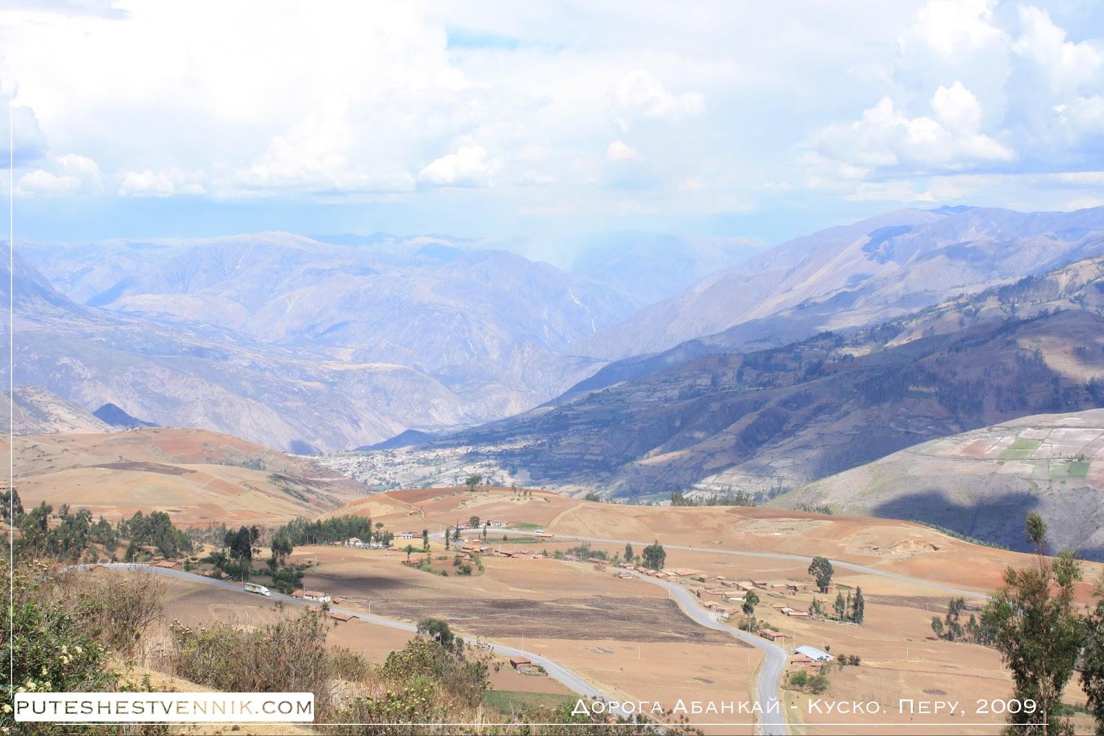 Серпантинная дорога в Перу