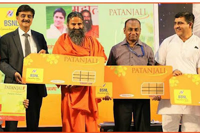 Patanjali Sim Card News, Launch Date