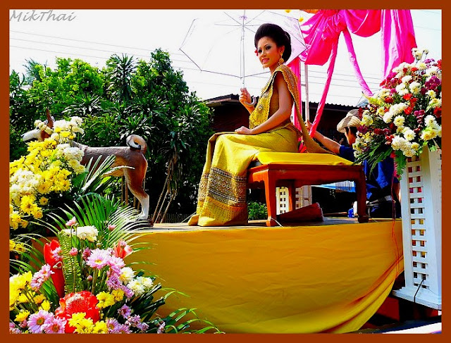 Songkran Phrae