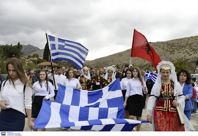 Οι ομογενείς στην Αλβανία έχουν δικαίωμα να αναρτούν την σημαία