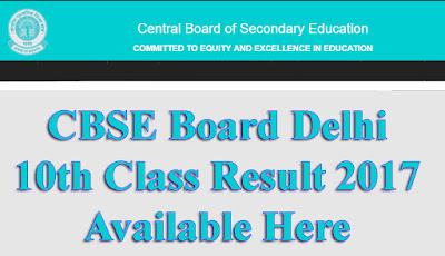 Your CBSE 10th Class Result 2017 Has been Declared Check Now @ cbse.nic.in