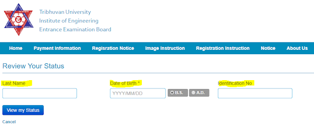 How to fill up IOE Entrance Application Form-- review IOE entrance application form