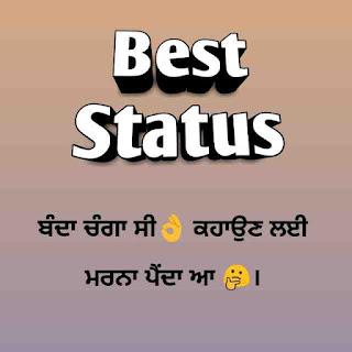 punjabi best status