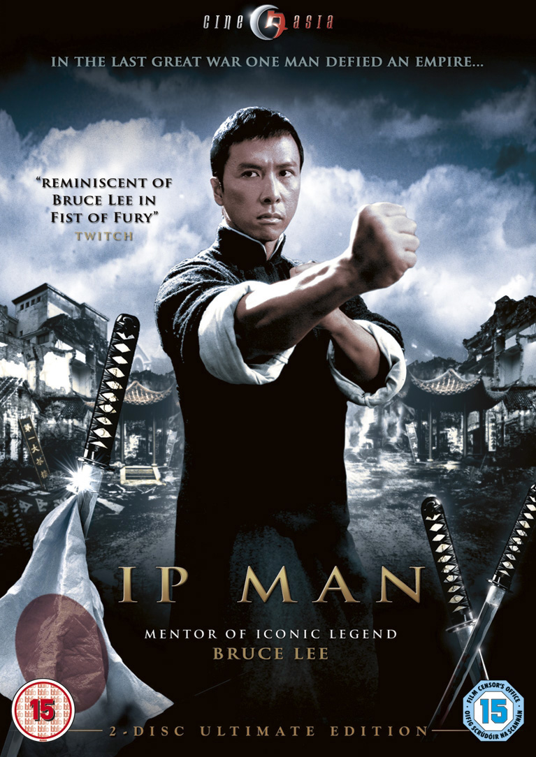 Ip Man [2008] [HD] [Latino] [Online]