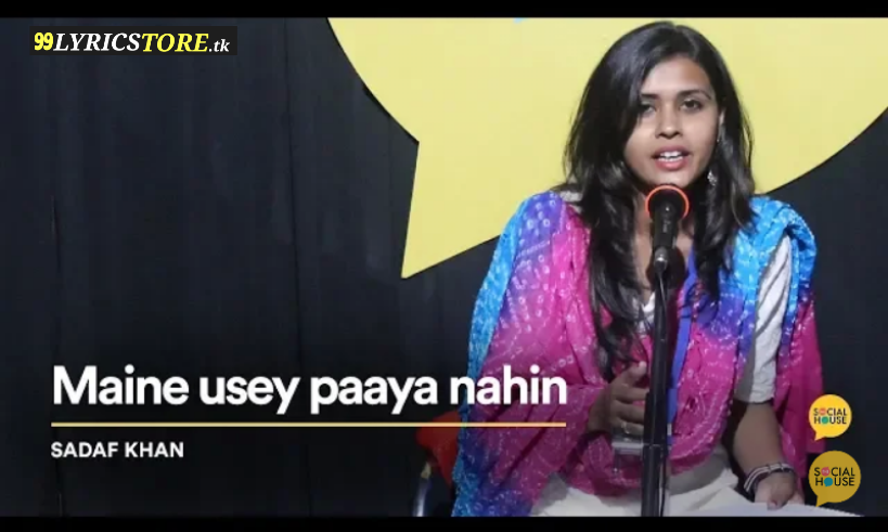 The Social House, The Social House Poetry, Love Poetry, Love Ghazals, The Social House Videos