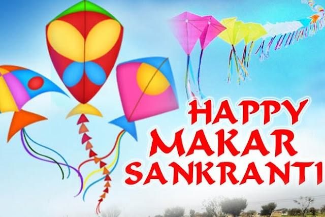 Best Makar Sankranti Images