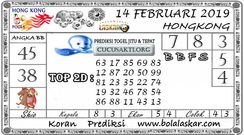 Prediksi Togel HONGKONG LASKAR4D 14 FEBRUARI 2019