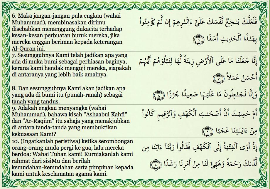 Kaymama 1o Ayat Pertama Dan 10 Ayat Terakhir Surah Al Kahfi