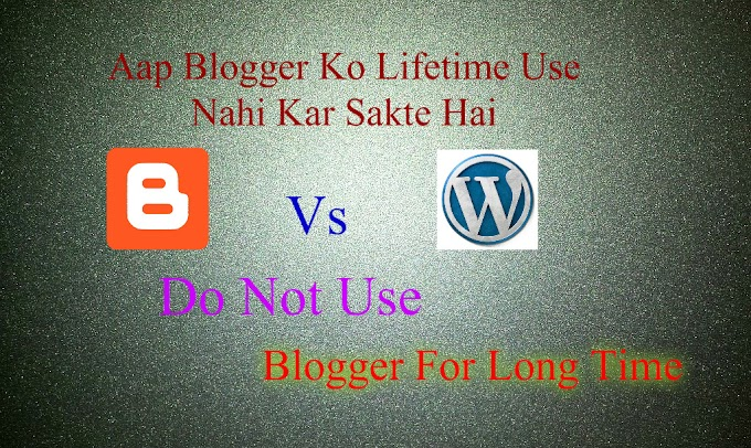 Aap Blogger Ko Lifetime Use Nahi Kar Sakte Hai