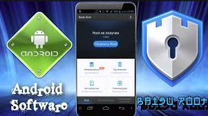 BAIDU ROOT (ENGLISH) V2.8.6 APK LATEST FREE DOWNLOAD FOR ANDROID & TABLETS