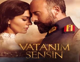 مسلسل أنت وطني Vatanım Sensin تركي مترجم للعربية