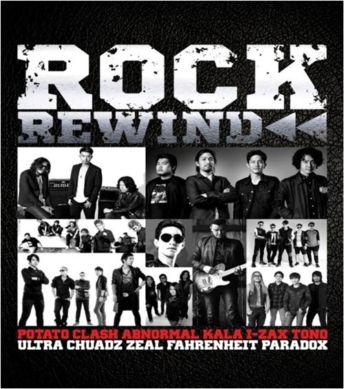 Download [Mp3]-[Hot Music] รวมฮิตเพลงร็อคกลับความมันส์ ใน ROCK REWIND CBR@320Kbps 4shared By Pleng-mun.com
