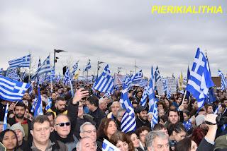 Η τεράστια σημασία του συλλαλητηρίου της Θεσσαλονίκης! Γιατί είναι πιο επιτυχημένο από το αντίστοιχο του 1992...