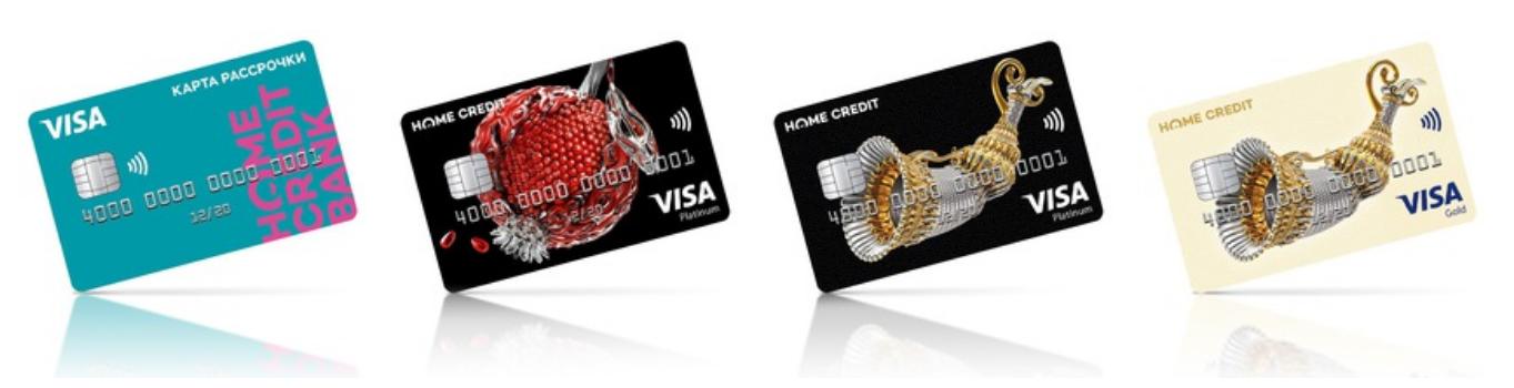 телефон поддержки хоум кредит банкрассчитать ипотеку в народном банке