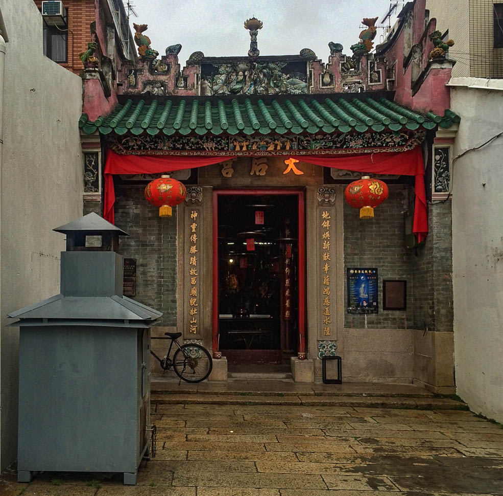 Temple on Peng Chau island, Hong Kong