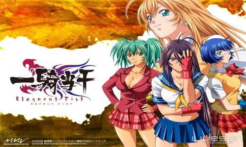 Ikkitousen: Dragon Destiny (Episode 01-12) English Sub