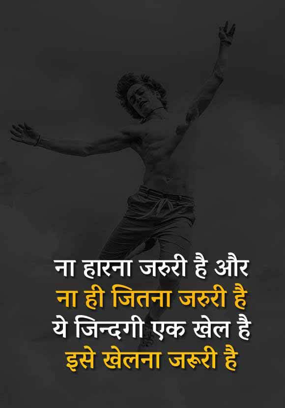 Motivational Story in Hindi - आप कल भी बेहतर थे और आज भी बेहतर हैं