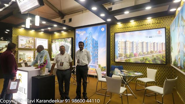 Rahul Construction Company
