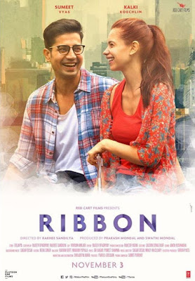 Ribbon 2017 Full Movie Download