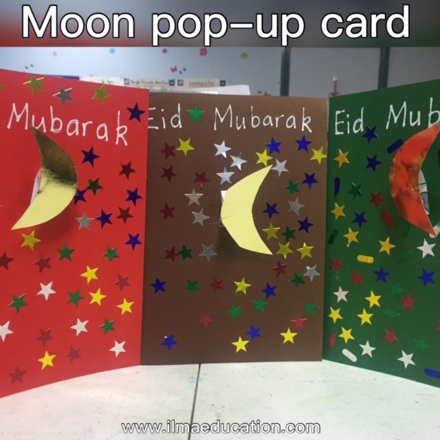 Printable Eid Mubarak Cards Free Download