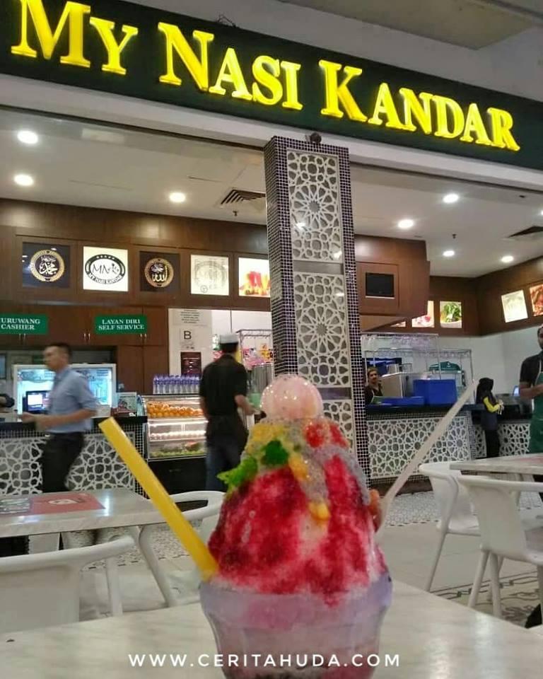 Berbuka Puasa Nasi Kandar di Kuala Terengganu