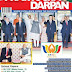 Pratiyogita Darpan January 2017 in English Pdf free Download