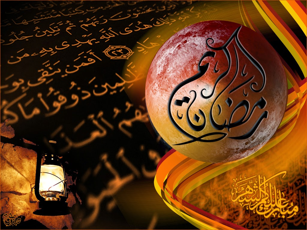 Ramadan Coming soon HD Wallpapers 3