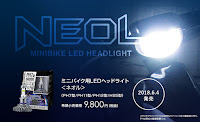 sphere light neol 原付様交流電源対応LEDヘッドライトバルブ