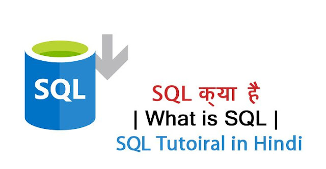 sql kya hai, what is sql in hindi, sql tutorial in hindi, learn sql in hindi, learn programming in hindi
