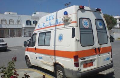 Τραυματισμός μέλους πληρώματος θαλαμηγού στην Πάργα