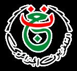 احدث تردد قناة الجزائرية الأرضية الجديد 2018 ENTV programme national مباشر على النايل سات - أخبار التلفزيون الجزائري entv dz 1 6/11/2018 - 1:54 ص