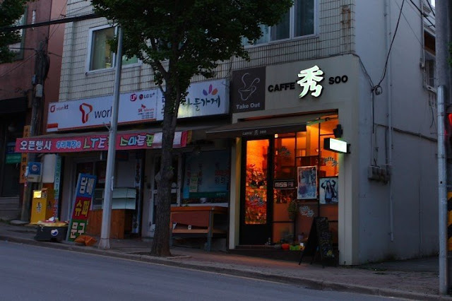 Kafe Orangtua Suzy Tempat