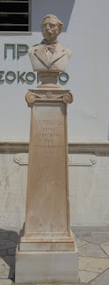 η προτομή του Σταμάτη Πρώιου στην Ερμούπολη