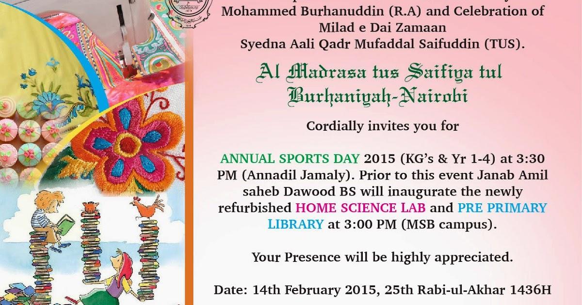 Nairobimail Msb Sports Day Invitation