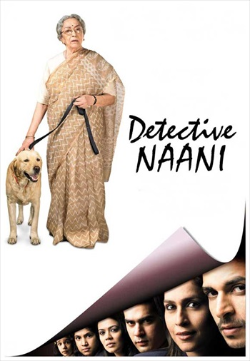 Detective Naani 2009 Hindi Movie Download