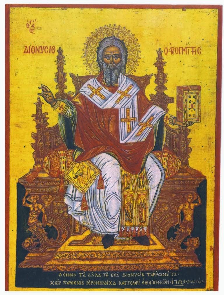 Αποτέλεσμα εικόνας για εικονα αγιου διονυσιου αρεοπαγιτου