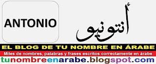 Nombre de Antonio en letras arabes