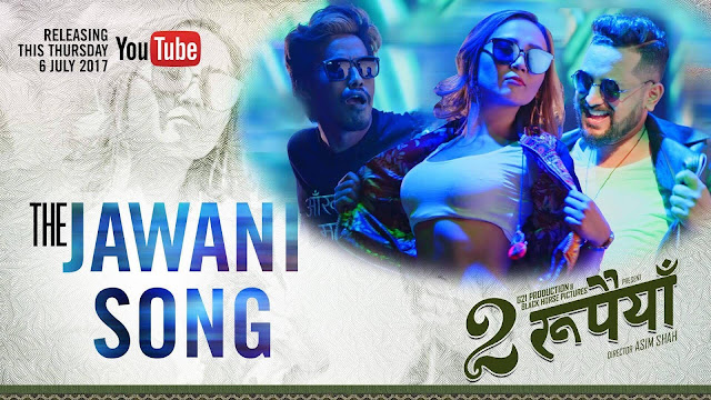 the jawani song dui rupaiyan
