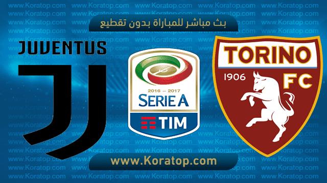 موعد مباراة مباراة يوفنتوس وتورينو بتاريخ 15-12-2018 الدوري الايطالي