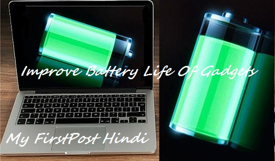 Improve-Battery-Life