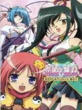 Koihime Musou - Todos os Episódios Online