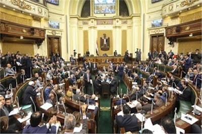 البرلمان, السوشيال ميديا, بث الاكاذيب,