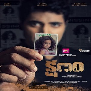 Kshanam (2016) Telugu Mp3 Songs Free Download