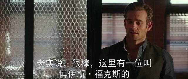 Screenshots Fifty Shades Darker (2017) HC-WebRip 1080p 720p 480p 900 MB Mkv Uptobox Free Full Movie www.uchiha-uzuma.com