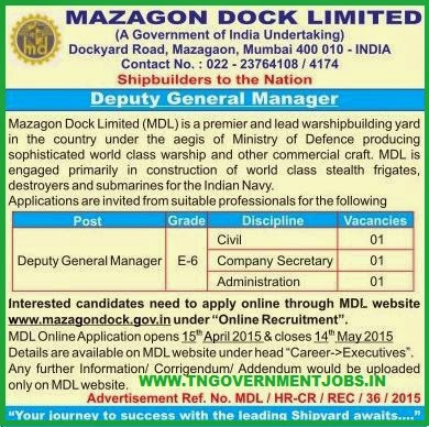 Mazagon Dock Ltd (MDL) Recruitments (www.tngovernmentjobs.in)