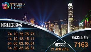 Prediksi Angka Togel Hongkong Minggu 21 April 2019