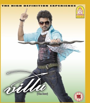 Villu 2009 Hindi Dual Audio DVDRip 480p 450mb world4ufree.ws south indian movie Villu 2009 hindi dubbed dual audio Villu 2009 hindi tamil languages world4ufree.ws 480p 300nb 450mb 400mb brrip compressed small size 300mb free download or watch online at world4ufree.ws