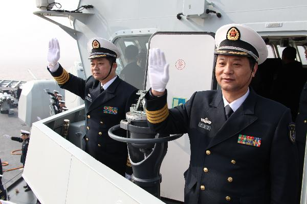 China Defense Blog: Ma'anshan (FFG-525) and Wenzhou (FFG ...