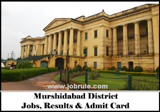 Murshidabad District SSM Project latest Block Level MIS Coordinator, Data Entry Operator & Accountant Jobs Opening November 2014